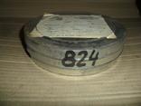 Кинопленка 16 мм 2 шт Как создавался основной закон страны Советов 1 и 2 части, фото №8