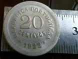 20  центаво 1922  Португалія - копія рідкісної, фото №2