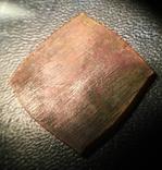 Копейка 1726  прямоугольная копия, фото №4