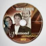 RICCHI E POVERI. Daimond collection. MP3., фото №5
