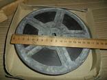 Кинопленка 16 мм Дежурный ГАИ, фото №3