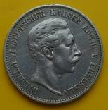 2 марки, 1893г, Пруссия., фото №2