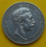 2 марки, 1893г, Пруссия., фото №3