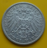 2 марки, 1903 год, Пруссия., фото №4