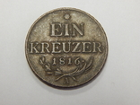 1 крейцер, 1816  A Австрия, фото №2