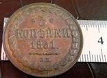3 копійки 1851  року Росія / точна КОПІЯ/ мідь, дзвенить не магнітна, фото №2