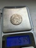Сибирская монета 20 копеек 1764 серебро копия, фото №4