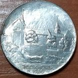 Норвегия,20 крон,1980 г., фото №2