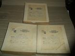 Кинопленка 16 мм 2 шт М.А.Ульянова страницы жизни + бонус 1 шт, фото №2