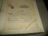 Кинопленка 16 мм 2 шт М.А.Ульянова страницы жизни + бонус 1 шт, фото №3