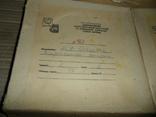 Кинопленка 16 мм 2 шт М.А.Ульянова страницы жизни + бонус 1 шт, фото №4