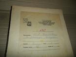 Кинопленка 16 мм 2 шт М.А.Ульянова страницы жизни + бонус 1 шт, фото №5