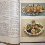 1960 Кулинария. Госторгиздат, фото №6