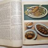 1960 Кулинария. Госторгиздат, фото №8