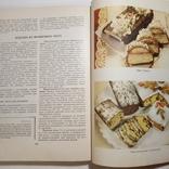 1960 Кулинария. Госторгиздат, фото №9