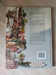 Книга Традиции украинской кухни, фото №8