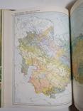 1980 Атлас ареалов и ресурсов лекарственных растений СССР (большой формат), фото №8