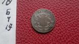 3 крейцера 1849 Баден  серебро    (Б.4.19), фото №7