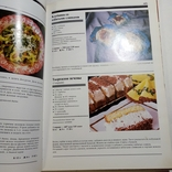 1989 Диетическая кулинария. Не бойтесь диеты. Сечански И., Хорватова А., фото №9