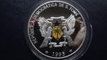 1000 добрас 1995 Сантоме и Принсипе Морской конек 25г цветная серебро  (3.4.11), фото №5
