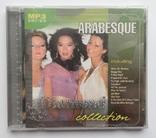 ARABESQUE. Daimond collection. MP3., фото №2
