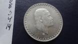 50 пиастров 1970 Египет Насер  серебро  (3.4.14), фото №4