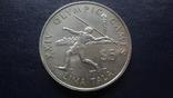 5 долларов 1988 Токелау Метание копья 27,5 г  серебро    (4.5.3), фото №2