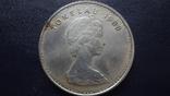 5 долларов 1988 Токелау Метание копья 27,5 г  серебро    (4.5.3), фото №4