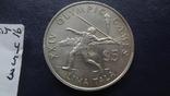 5 долларов 1988 Токелау Метание копья 27,5 г  серебро    (4.5.3), фото №7