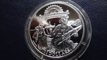 10 долларов 2015 Кирибати  серебро    (3.5.9), фото №4