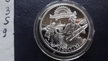10 долларов 2015 Кирибати  серебро    (3.5.9), фото №8