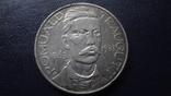 10  злотых 1933 Польша Ромуал Труагутт  серебро    (3.5.14), фото №2