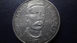 10  злотых 1933 Польша Ромуал Труагутт  серебро    (3.5.14), фото №3