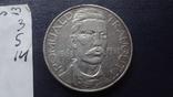 10  злотых 1933 Польша Ромуал Труагутт  серебро    (3.5.14), фото №8