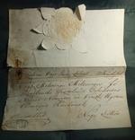 Конверт 1826 год, фото №7