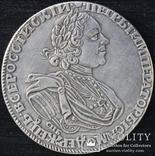 1 рубль 1725 год Петр 1 Крестовик спб Копия, фото №2