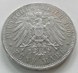 5 марок 1900 года, фото №4