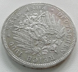 5 марок 1900 года, фото №6