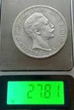 5 марок 1900 года, фото №9