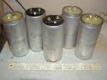 Конденсаторы К50-18.   22000 х 50 V.  5 штук., фото №2