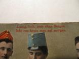 Солдаты с бокалом пива. ПМВ, фото №5