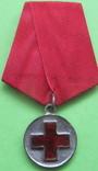 Медаль РЯВ 1904-5гг. копия, фото №2