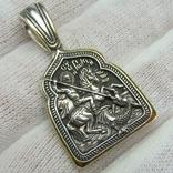 Серебряный Кулон Святой Георгий Победоносец Дракон Змий Серебро 925 проба Позолота 945