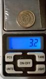 20 стотинок 1989г Болгария, фото №5