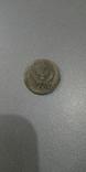 2 копейки 1958 года копия монеты СССР белый металл, фото №3