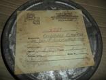 Кинопленка 16 мм кинопособие Специальный выпуск Сердечная встреча на земле Чехословакии, фото №6