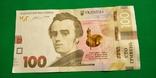 100 гривен 2014 года У А 5558555, фото №2
