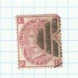 Марка.Великобритания.1873 -1876, фото №2