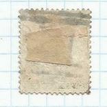 Марка.Великобритания.1880 -1881, фото №3