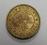 5 центов, 1950 г Гон-Конг, фото №2